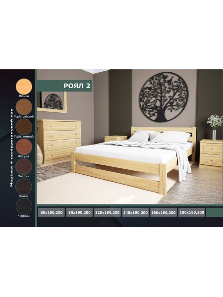 Деревянная кровать Роял 2