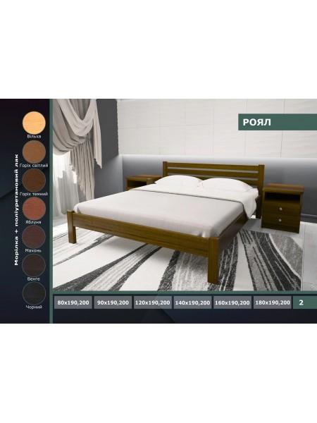 Деревянная кровать Роял