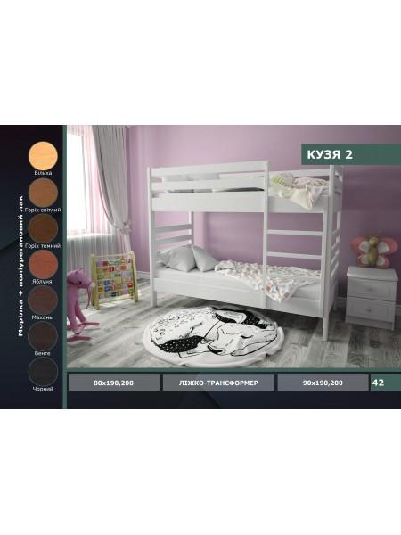 Деревянная двухъярусная кровать Кузя 2