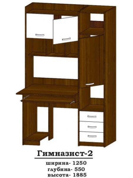 Стол компьютерный Гимназист-2 Алекса