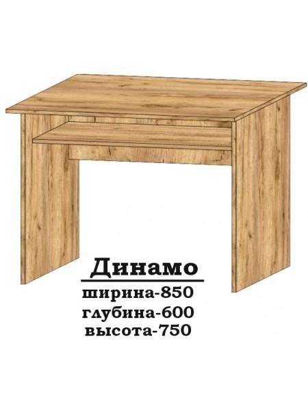 Стол компьютерный Динамо Алекса