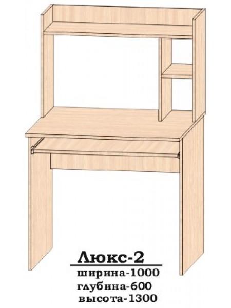 Стол компьютерный Люкс-2 Алекса