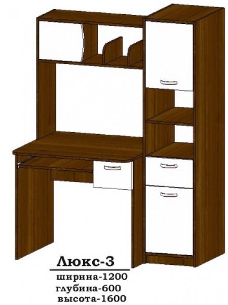 Стол компьютерный Люкс-3 Алекса