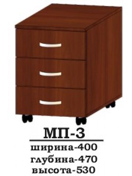 Модуль передвижной МП-3  Алекса