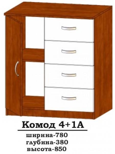Комод 4+1А Алекса