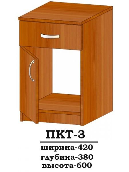 ПКТ-3 Алекса