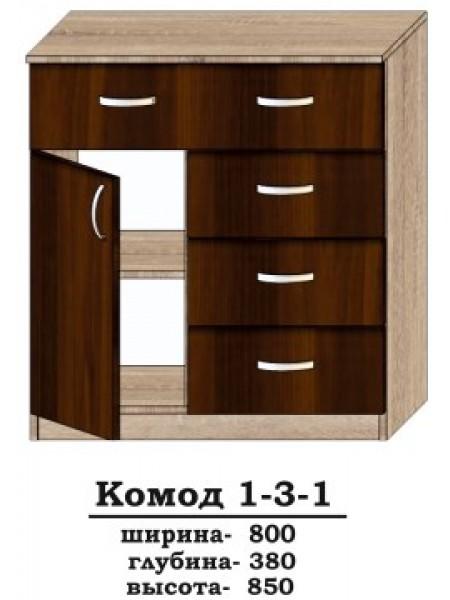 Комод 1-3-1 Алекса