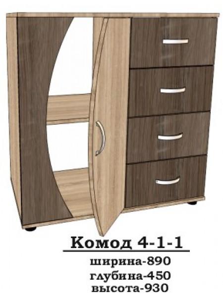 Комод 4-1-1 Алекса