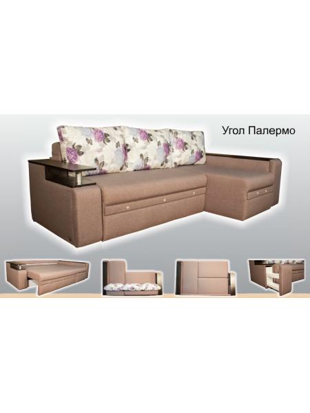 купить угловые диваны в днепропетровске по низким ценам в интернет