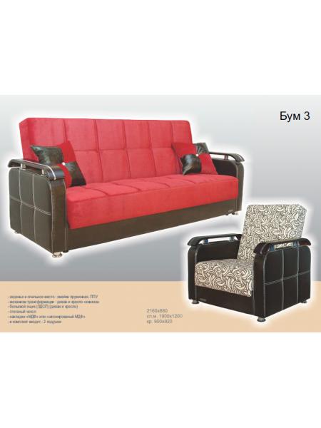 """Комплект мягкой мебели """" Бум 3 """""""