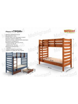 """Кровать двухъярусная """" Троя """""""