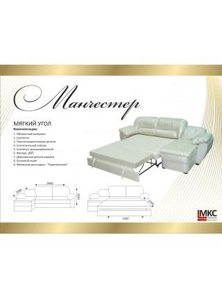 "Угловой диван  "" Марс """