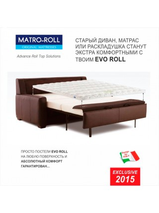 Матрас Double Comfort Matro-Roll-Topper / Дабл Комфорт