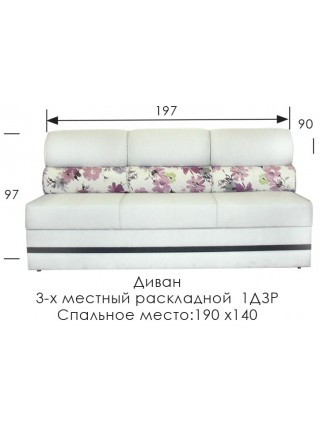 """Угловой диван  """"Флоренция"""" Модерн"""