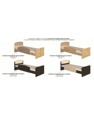 Кровать Астория-2