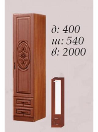 Шкаф 400 с ящиками Василиса