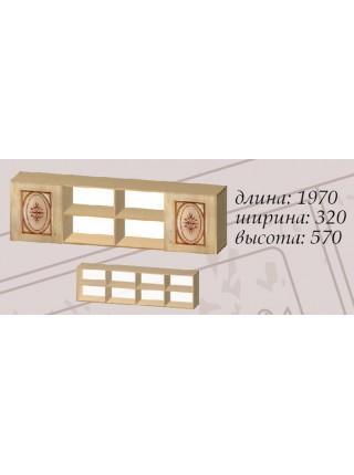 Антресоль над кроватью Василиса 1970